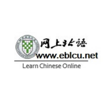 Learn Chinese with BLCU Angela Chen