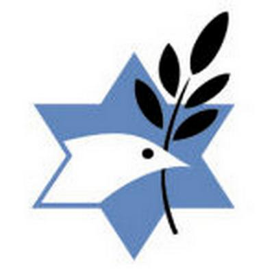 Seed of Abraham Messianic Congregation