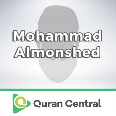 Mohammad Almonshed
