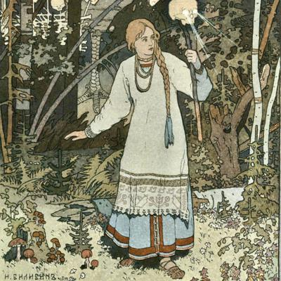 Cover art for Vasilisa the Beautiful: A Russian Folk Tale
