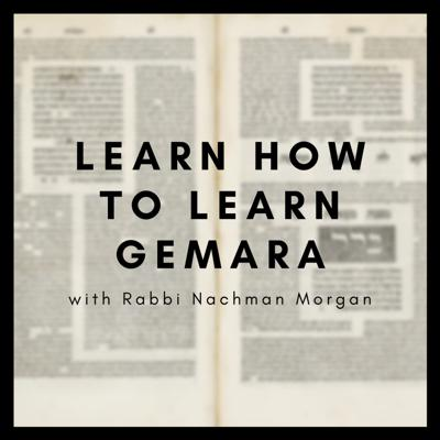 Learn How To Learn Gemara