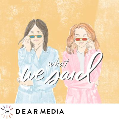 Intended to inspire and entertain, best friends Jaci Marie & Chelsey Jade talk candidly about health, business, relationships, life, etc. You can expect the girls to be joined by occasional guests, reading friends' & fans' stories, & offering unsolicited but heartfelt advice.   Introduction music by Lowercase Committee   Cover art by Chloe Bruderer.