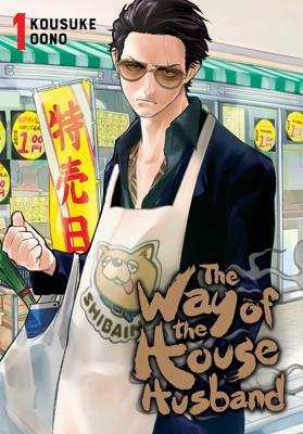 Cover art for Episode 265: The Way of the House Husband Volume 1