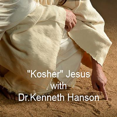 """We could make a pretty good case that the biggest mistake people make when it comes to viewing Jesus of Nazareth is to consider him in a vacuum. Many read the the Hebrew Bible/ """"Old Testament,"""" but that concludes a good four centuries before Jesus was born. What happened during that crucial period? It's as though the centuries preceding Jesus have just gone missing. Well, it's time for a brief but intensive review of the missing centuries. with Dr. Kenneth Hanson"""