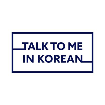 Cover art for 11 ways to practice speaking Korean without anyone to practice with
