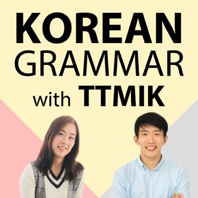 Talk To Me In Korean - Core Grammar Lessons Only