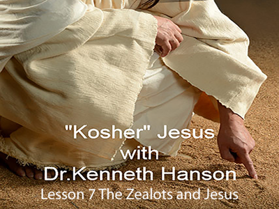 Cover art for The Zealots and Jesus #7