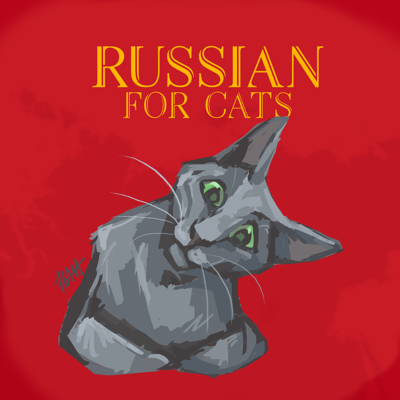This is the story of Nadia, a bilingual cat who escapes from a secret lab, and Brian, the Minnesotan who helps her hide from the spies chasing her.  It's a tale of friendship and adventure... that also teaches you Russian!