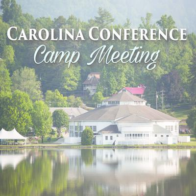 The Carolina Conference Camp Meeting, is a week long religious meeting of the Seventh-day Adventist Church, held at beautiful Lake Junaluska. Lake Junaluska is nestled in the Blue Ridge Mountains.