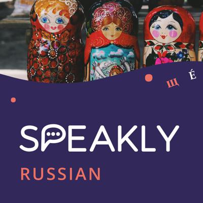 Cover art for Speakly Russian • Episode 10 (Intermediate level) • Элвис Пресли