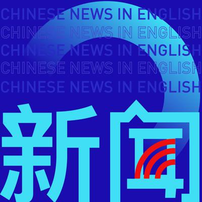 Chinese News in English